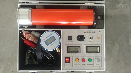 300KV 2-10mA直流高压发生器