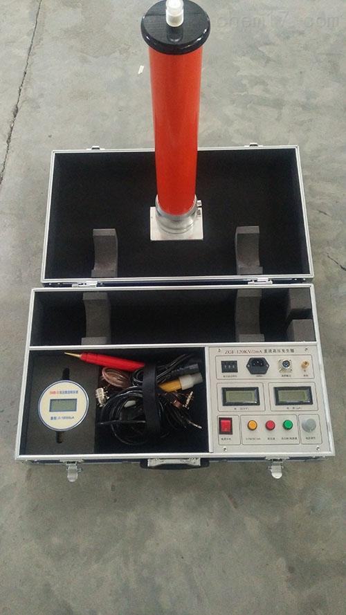 300KV 2-10mA便携式直流高压发生器