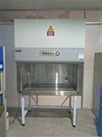 二手NuAire NU-425-600S二级生物安全柜