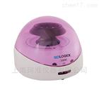 SCILOGEX S1010/S1010E掌上离心机