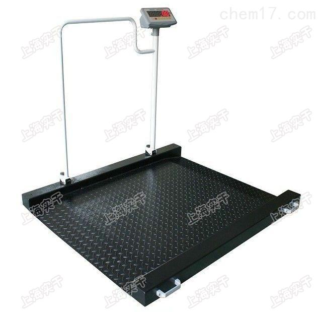 自动称重轮椅秤,残疾人专用电子秤