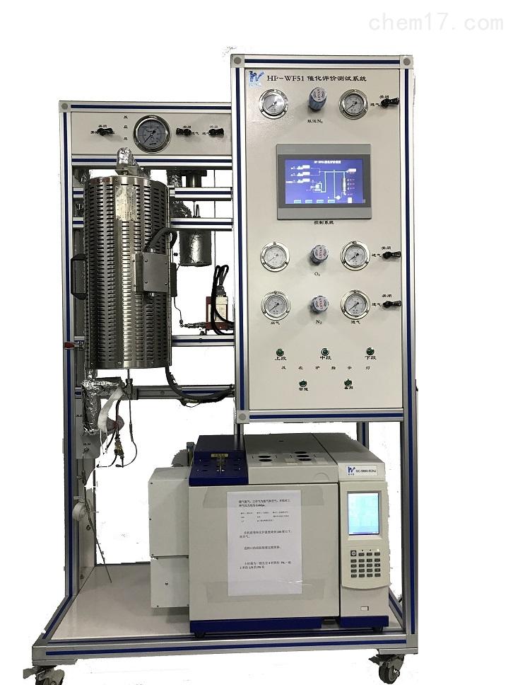 VOC催化评价装置