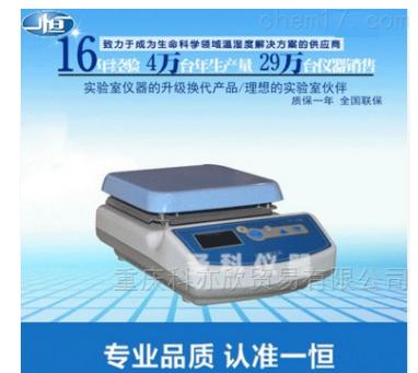 恒温磁力搅拌器 搅拌机