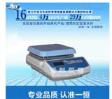 IT-07A3恒温磁力搅拌器 搅拌机