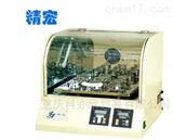 LQZ-211落地式全温/恒温振荡器 一机两用