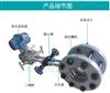 孔板式蒸汽管道流量计生产商