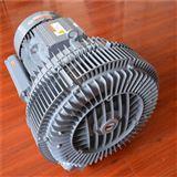 传送带吸附专用高壓風機