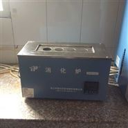 KDN-04C數顯消化爐 4孔蒸餾裝置