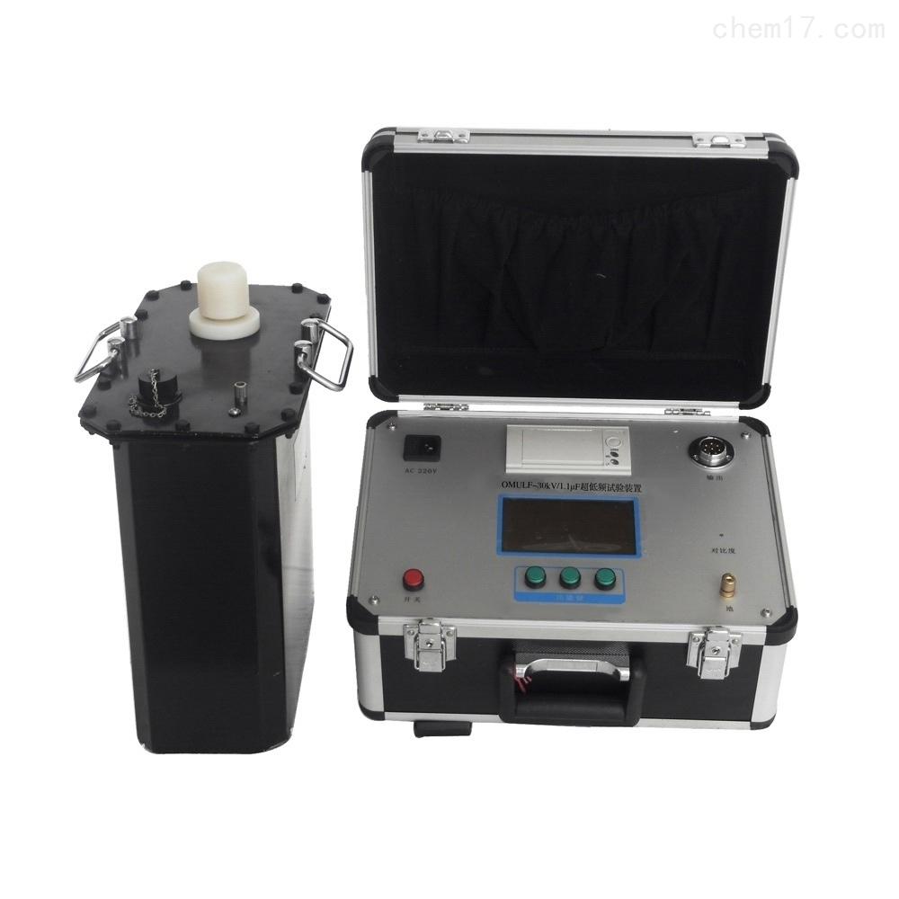 OMULF系列超低频试验装置