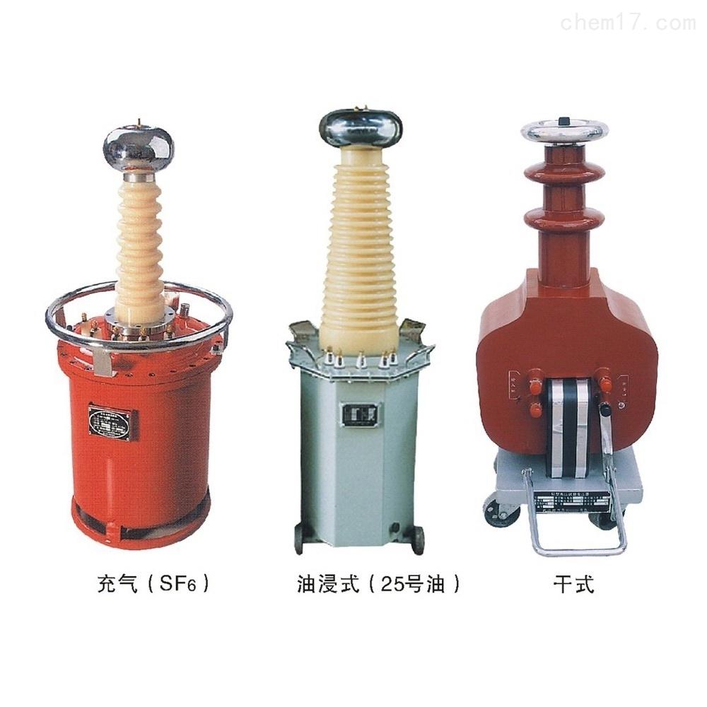 OMYD系列试验变压器