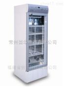 250B數顯生化培養箱