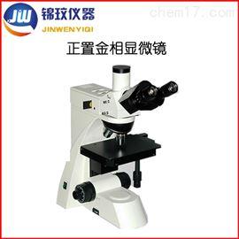 XTL-16A正置落射金相顯微鏡