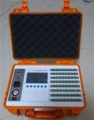 温度热流巡检仪JXJ-1