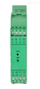KCGL-D111DKCGL-D111D智能隔离器(二入二出)4-20mA