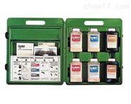 Spill-X濺液處理工具包