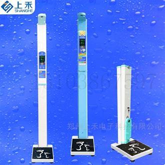 SH-700G上禾SH-700G河南供应商智能身高体重测量仪