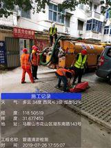 江西市政管道疏通