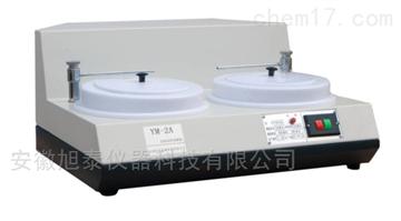 YM-2A双盘双速金相预磨机