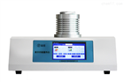 DSC-500L低温差示扫描量热仪