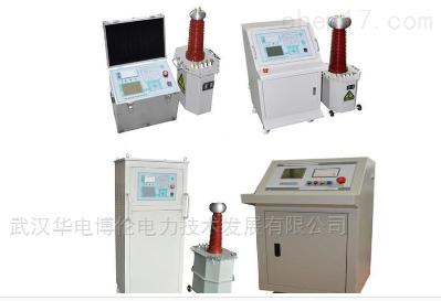 YDJ-10/100高压试验变压器