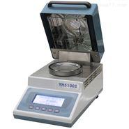 水分測定儀