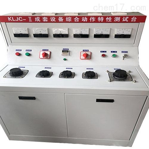 高稳定通电磨合试验柜厂商推荐