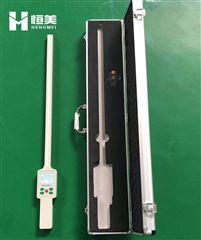 HM-G10植物冠层测量仪