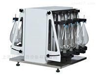 多功能垂直振荡器(分液漏斗)