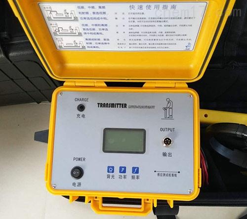 电力系统地下管线探测仪原理
