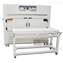 模具烘箱高温400度智能热处理炉