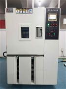 恒湿恒温试验箱BG-9102