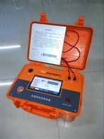 ZD9601F智能电缆故障定位电桥测试仪