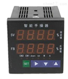 KCDF-Q2F5KCDF-Q2F5智能手操器(72*72)4-20mA