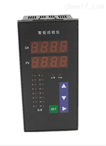KCXJ-201111KCXJ-201111全智能输入8点巡检仪4-20mA