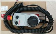 德国EUCHNER安士能手轮HBA-098672现货