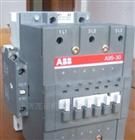 美国ABB继电器CR-MX024DC2L 现货