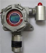 固定式溴甲烷檢測報警一體機
