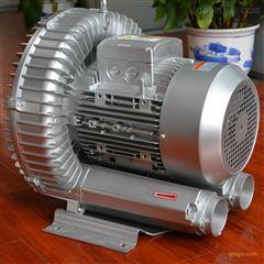 清洗机专用高压鼓风机