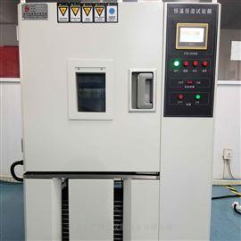 BG-9102恒温恒湿试验箱
