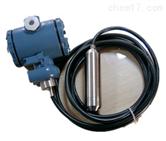 KC800投入式液位变送器