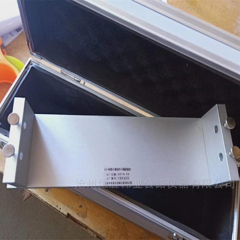 無機結合料穩定材料小梁試件干縮試驗儀