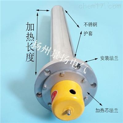 HRY4型 220v6kw护套式加热器