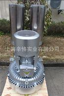 25KW漩涡气泵