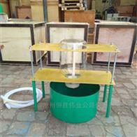 SK-500雙環法測野外滲透系數試坑雙環注水試驗裝置