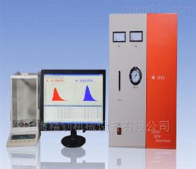 一體式電弧紅外碳硫分析儀