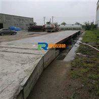 120吨汽车地磅-保定钢铁厂用地泵