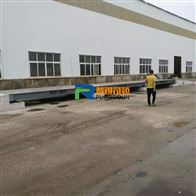 12米电子地磅50吨安装一套多少钱
