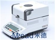 片剂水分测试仪