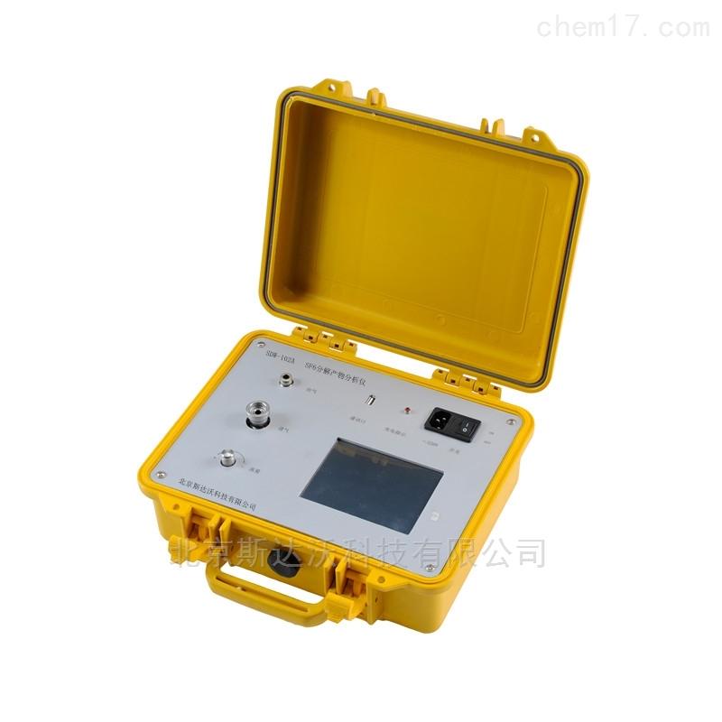 便携式SF6分解物测试仪