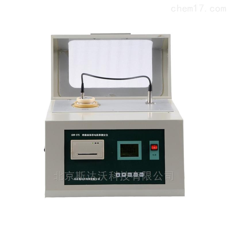 全自动绝缘油体积电阻率测试仪